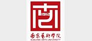 南京艺术学院录播系统案例