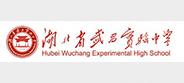 河北省武昌实验小学录播系统案例