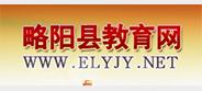 略阳县教育局录播系统案例