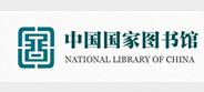 中国国家图书馆录播系统案例