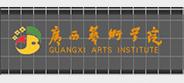 广西艺术学院录播系统案例