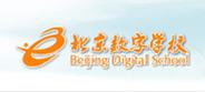北京数字学校录播系统案例