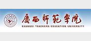广西师范学院录播系统案例