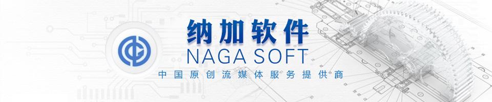 南京纳加软件教育网