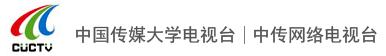 中国传媒大学校园电视台实例介绍