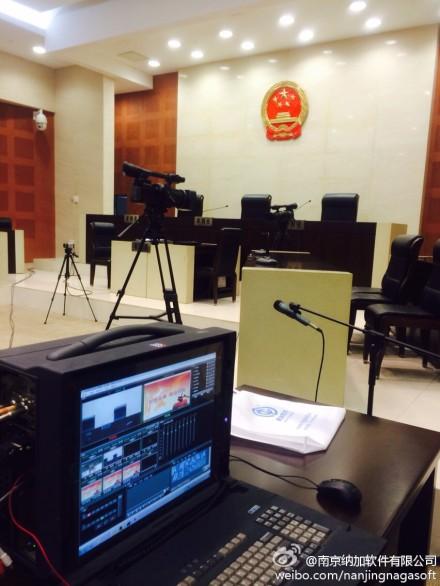 公检法对视频录播系统的需求