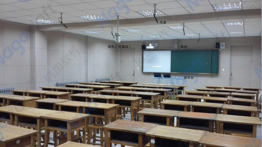 淄博四中全自动录播教室装修效果图总览情况