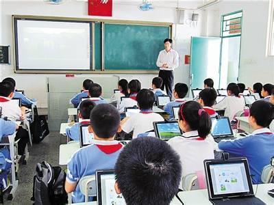 对于电子书包教学的质疑
