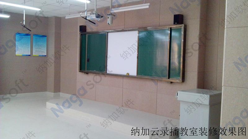 淄博般阳中学云录播教室讲台的侧面效果图