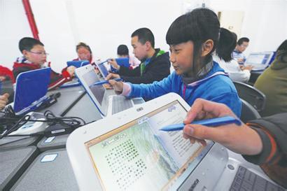 电子书包开启智慧学堂